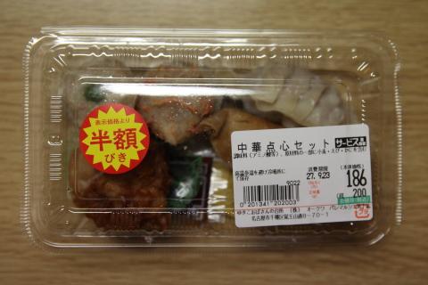 20150928yukikoobasan1.jpg