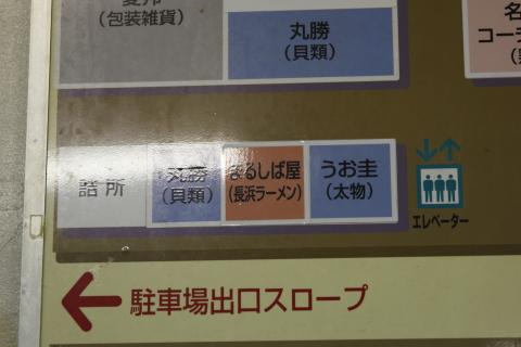 20150929map2.jpg