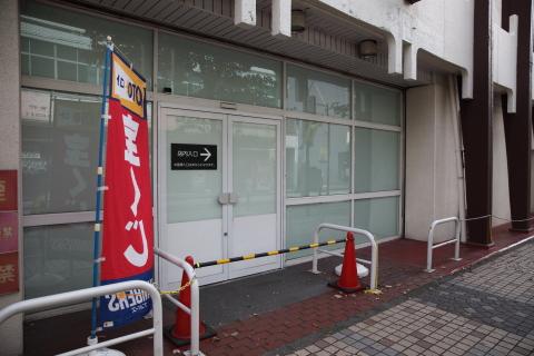 20150930sugakiya.jpg