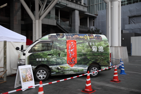 20151008kikuchiwrappingbus.jpg