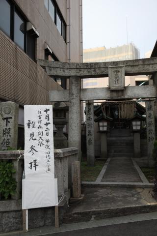 20151009sumiyoshichigo.jpg