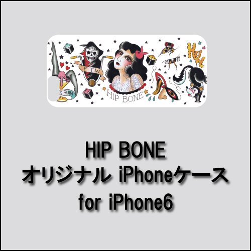HB-iPhoneケース