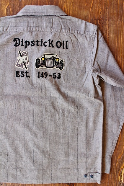STORM BECKER Dipstick oil (12)