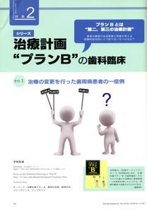 th_クイント15-10 本文