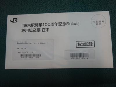 th_DSC05000.jpg