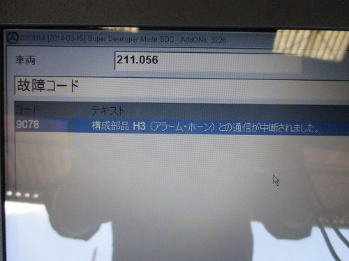 IMG_8025_20150825093104c70.jpg