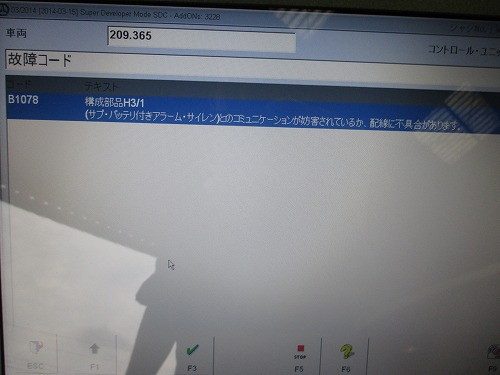IMG_8188_201508310916525dc.jpg