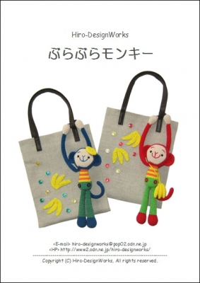 buramon_amizu_waku_201510041532047f7.jpg