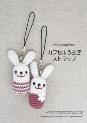 kapuusa_amizu.jpg