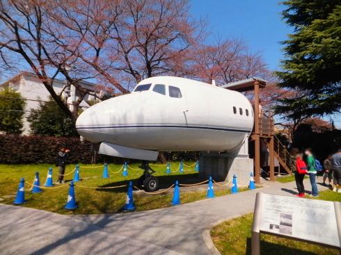 H27.府中航空宇宙センター6