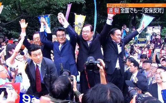 国会前デモ4 野党