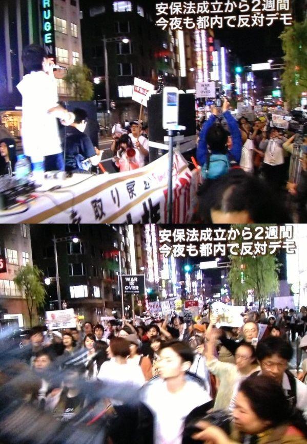 安保反対SEALDs
