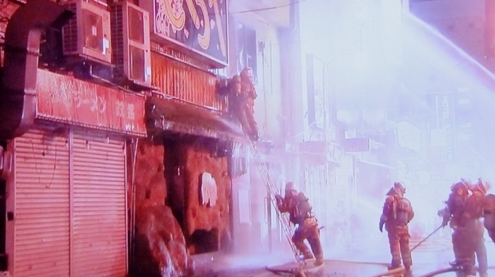 流川雑居ビル火災