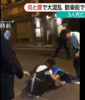 メイドカフェ火災7