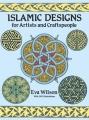 Designs islam1988.jpg