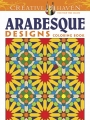 DesignsArabesque2013.jpg