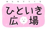 ロゴ-四角ピンク