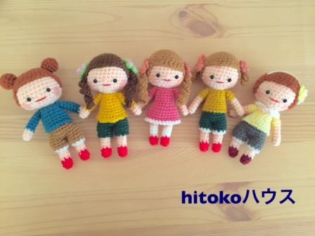 IMG_3037 (1)