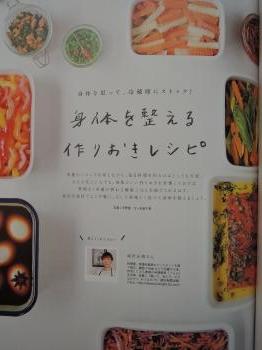 kusashijyozu