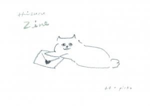 zine6.jpg