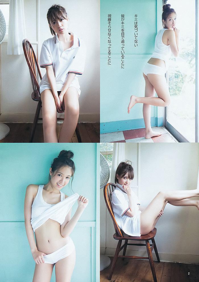 松本愛 画像 2