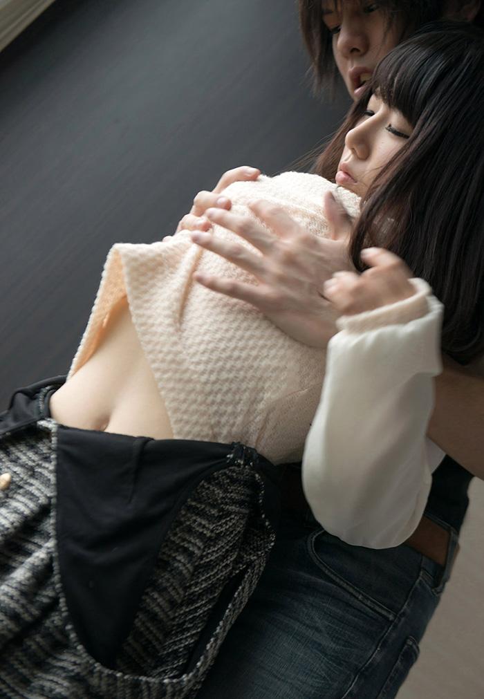 愛須心亜 セックス画像 12