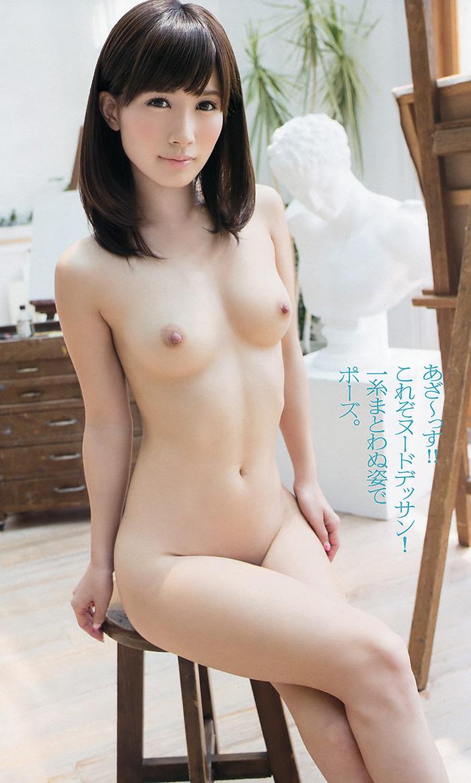 小島みなみ 画像 4