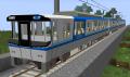泉北高速鉄道7000系