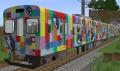 眼のある電車 (1)