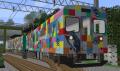眼のある電車 (2)