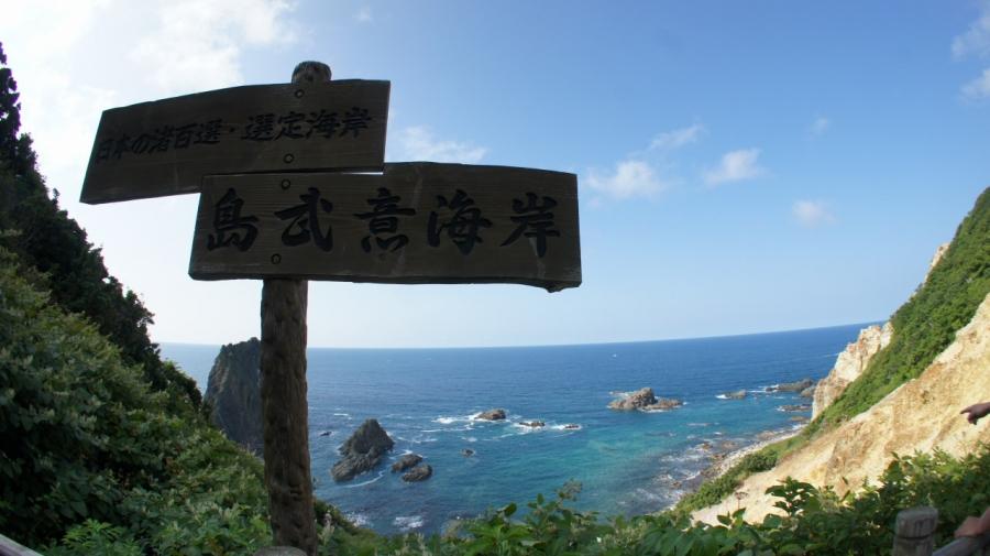 syakotan003.jpg