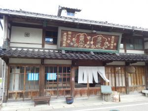 ICOU外観_convert_20150824174704