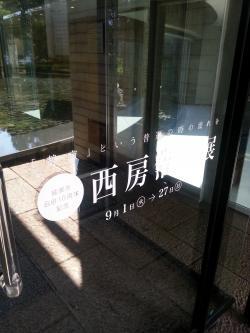 ガラスの扉