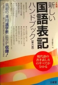 th_DSC_0429.jpg