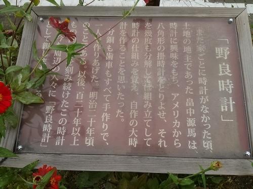 2710安芸 (24)