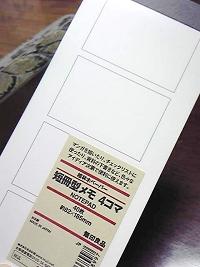 150912_200240.jpg
