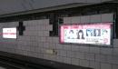 20150902梅田地下鉄1