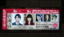20150902梅田地下鉄2