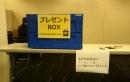 20150904ボックス