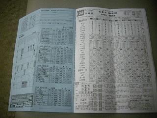 IMGP1526.jpg