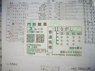 IMGP1562.jpg