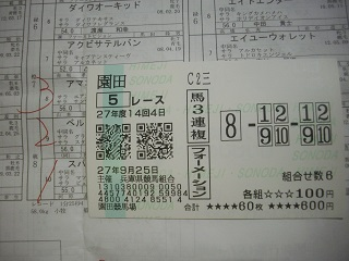 IMGP1646.jpg