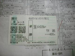 IMGP1653.jpg