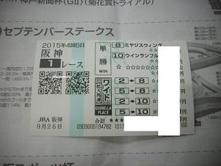 IMGP1667.jpg