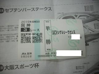 IMGP1669.jpg