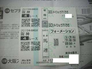 IMGP1670.jpg