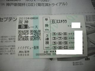 IMGP1671.jpg
