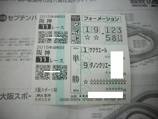 IMGP1677.jpg