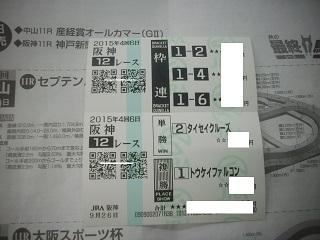 IMGP1679.jpg