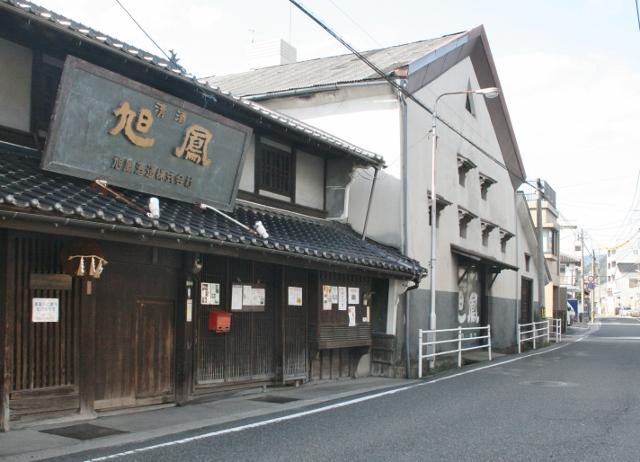 IMG_9446 旭鳳酒造(640x462)